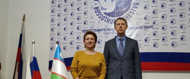 Институт филологии МПГУ укрепляет сотрудничество с Республикой Узбекистан