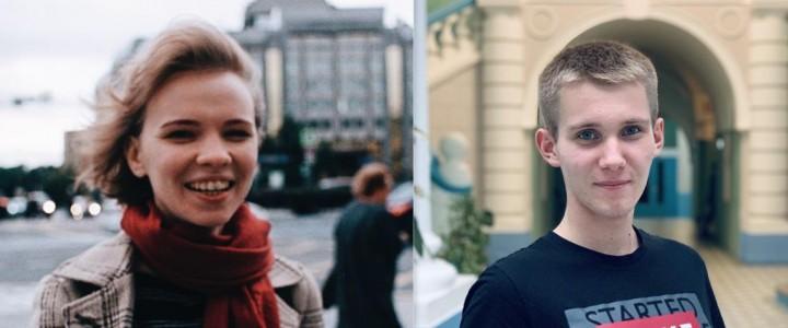 Студенты Института филологии Е. Митюряев и М. Мясникова удостоены стипендии Ученого совета МПГУ