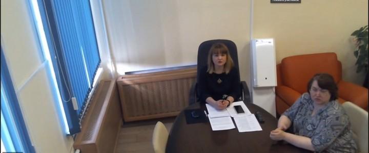 Рабочая встреча Учебно-методического управления  с представителями федеральных структур. Подготовка общественных наблюдателей