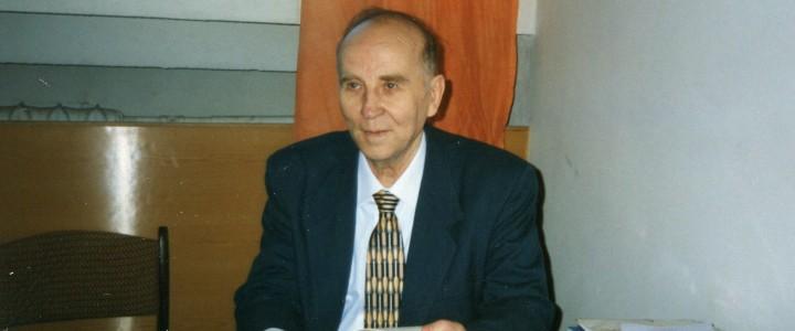 Вспоминая Учителей: памяти профессора Э.М. Щагина