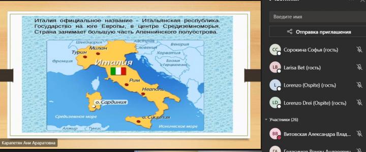 L'Italiano di mano in mano