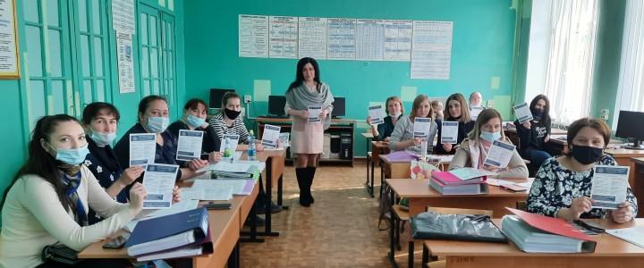 20 марта 2021 года в рамках профориентационной работы Покровский филиал МПГУ посетил ГБПОУ ВО «Петушинский промышленно-гуманитарный колледж» города Петушки Владимирской области