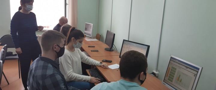 В Сергиево-Посадском филиале МПГУ прошел научно-практический семинар «Стратегическое прогнозирование и планирование в Российской Федерации и ее регионах»