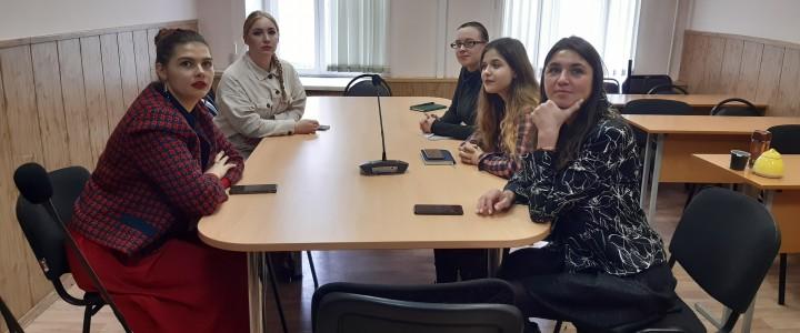 МПГУ принимает участие в Педагогическом хакатоне «Учителя Будущего»
