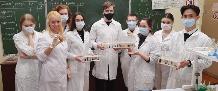 Практикум по азотсодержащим органическим соединениям на кафедре биохимии, молекулярной биологии и генетики