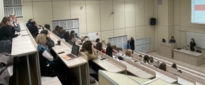 Московская этнографическая олимпиада открыла новый студенческий сезон