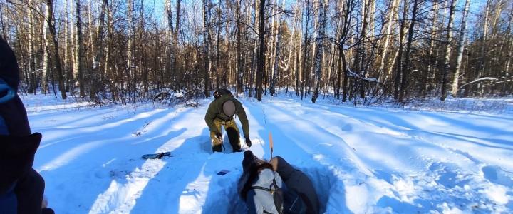 Снежная практика