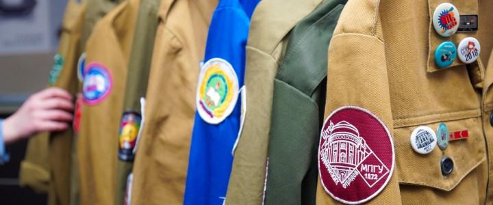Штаб СО МПГУ на торжественном открытии Школы вожатых студенческих отрядов города Москвы.