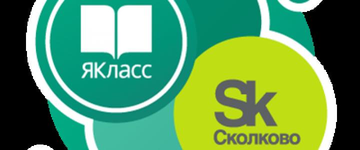 Приступа Елена Николаевна отвечает на вопрос педагогов и родителей «Какие педагогические инструменты помогут справиться со стрессом»