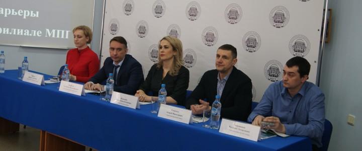 17 марта 2021 года в Покровском филиале МПГУ прошло ежегодное мероприятие День карьеры