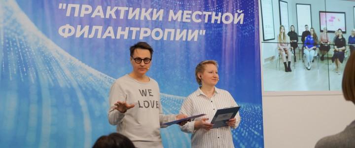 Студенты ИЖКМ приняли участие в телемосте Москва-Хабаровск