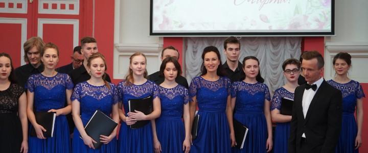В МПГУ состоялся праздничный концерт
