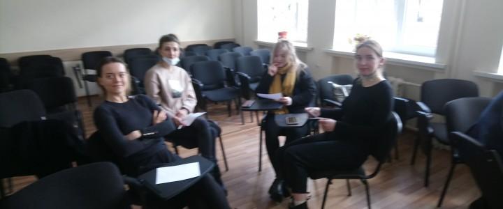 Очередная встреча в рамках программы повышения квалификации для сотрудников университета «Психологическое сопровождение иностранных граждан, обучающихся в российских образовательных учреждениях высшего образования»
