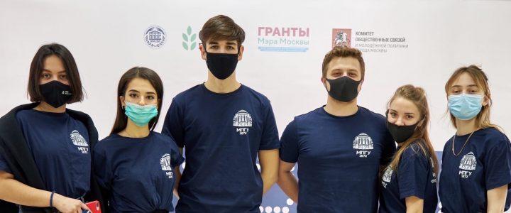 Cтуденты ИМИ МПГУ приняли участие в образовательной площадке «Лекториум»