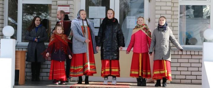 12 марта 2021 года в Покровском филиале  МПГУ состоялось мероприятие, посвященное Масленице