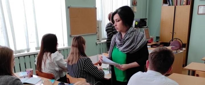 В рамках профориентационной работы Покровский филиал МПГУ 12 марта 2021 года провел выездное мероприятие в МОУ «СОШ № 13» города Электросталь Московской области