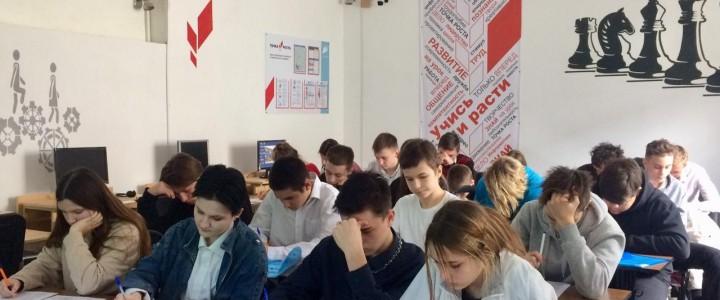 В Анапском филиале МПГУ продолжается профориентационная работа.
