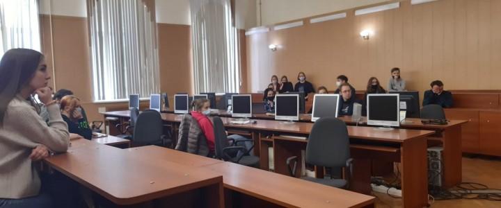 19 марта была организована встреча с Комковой У.Г., учителем математики ГБОУ «Школа №1246»