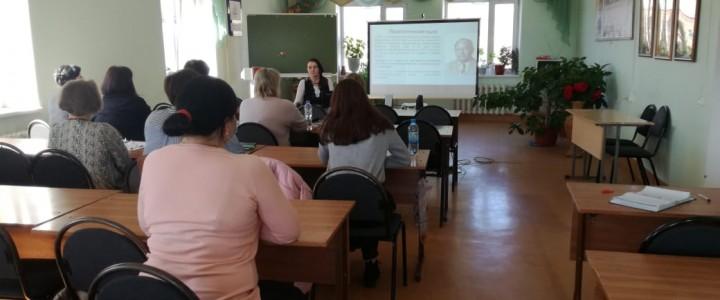 В Сергиево-Посадском филиале МПГУ был организован тематический Вечер памяти ведущих педагогов университета в честь 150-летия МПГУ