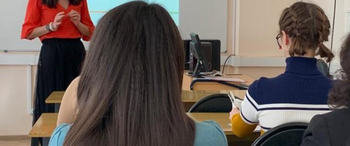 24 марта 2021 г. в рамках Недели карьеры МПГУ для студентов был организован мастер-класс по теме «Обучение детей английскому языку беспереводным методом (развитие на английском)»