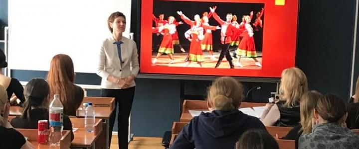 Специалисты Факультета регионоведения и этнокультурного образования провели Этнографическую олимпиаду в Московском государственном институте культуры