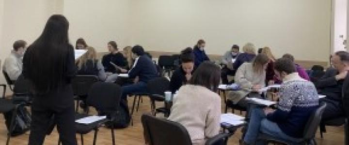 Завершение курсов повышения квалификации  «Психологическое сопровождение иностранных граждан, обучающихся в российских образовательных учреждениях высшего образования» в Институте педагогики и психологии