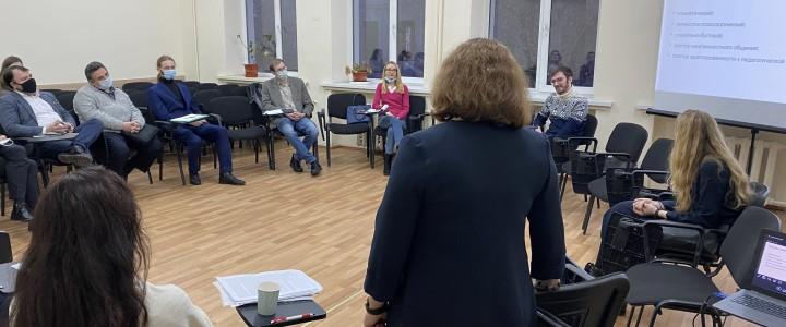 Итоги второй встречи в рамках программы повышения квалификации для сотрудников университета «Психологическое сопровождение иностранных граждан, обучающихся в российских образовательных учреждениях высшего образования»