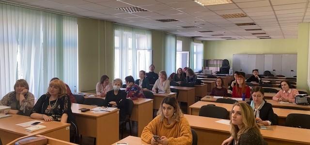 Научная сессия на кафедре довузовского обучения русскому языку как иностранному Института филологии