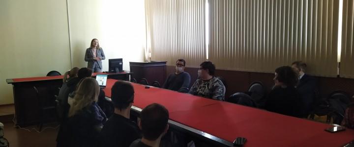 24 марта был организован карьерный мастер-класс по теме «Секреты резюме и прохождение первого собеседования» от образовательной компании Maximum Education
