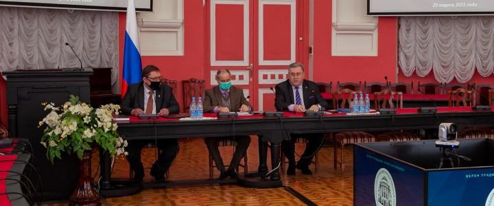 В МПГУ состоялось совместное заседание ректората и Профсоюзного комитета по вопросу выполнения Коллективного договора в 2020 году