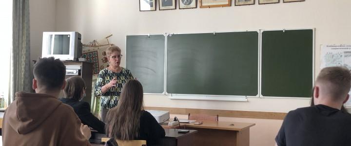 Университетская среда для учащихся Лицея МПГУ