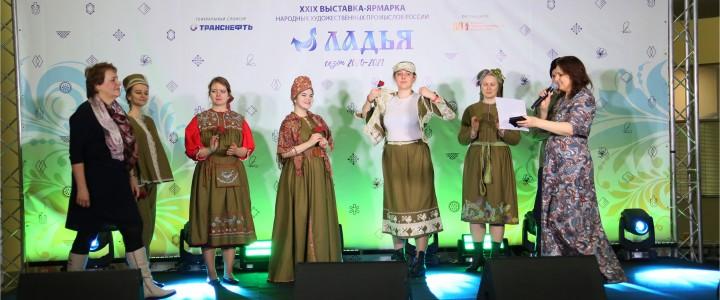 3 марта 2021 г. XXIX Выставка-ярмарка Народных художественных  промыслов России «ЛАДЬЯ»