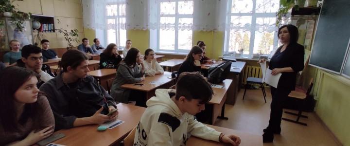 В рамках профориентационной работы приемной кампании 2021 Покровский филиал МПГУ посетил СОШ № 2 города Киржача Владимирской области