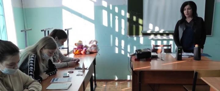 10 марта 2021 года в рамках профориентационной работы Покровский филиал МПГУ посетил ГБПОУ ВО «Петушинский промышленно-гуманитарный колледж» города Петушки Владимирской области