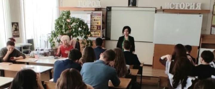 Покровский филиал МПГУ продолжает профориентационную работу с учащимися образовательных учреждений Московской области