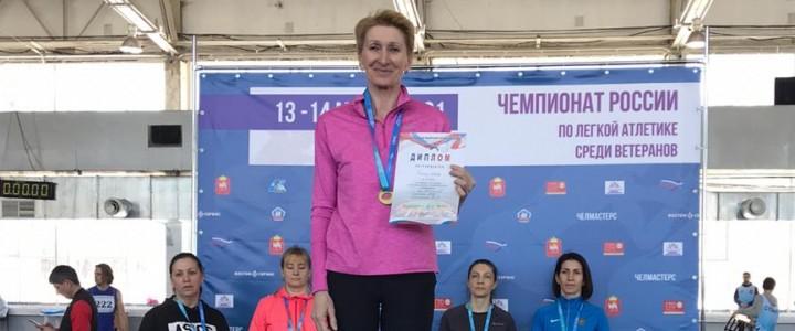 Столяр Любовь Михайловна стала Чемпионкой России среди спортсменов 35 лет и старше