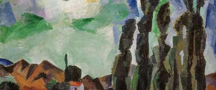 Лицеисты посетили выставку Роберта Фалька в Новой Третьяковке.