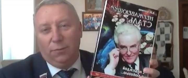 Педагогика радости: наследие Сталь Анатольевича Шмакова живет!
