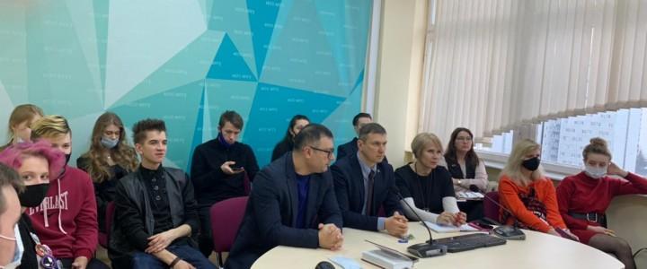 Встреча, посвященная проектной деятельности, состоялась в Институте социально-гуманитарного образования