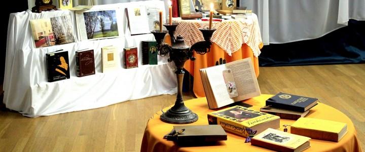 В Покровском филиале МПГУ прошло мероприятие, посвященное Всемирному дню поэзии