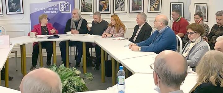 Ответственный секретарь газеты приняла участие в собрании Союза журналистов Москвы