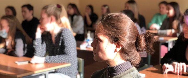 Встреча в ИМИ «Статус молодого специалиста в московской школе»