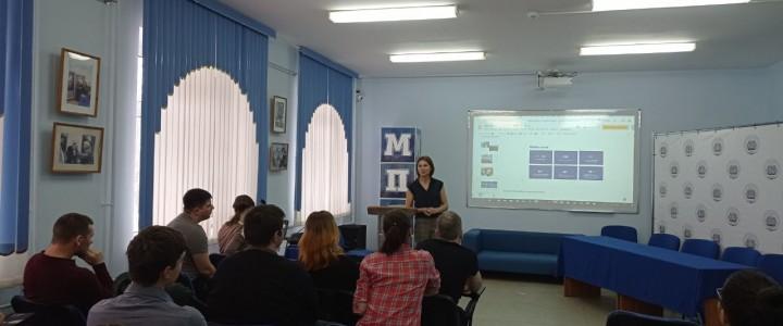 15 марта 2021 года в Покровском филиале МПГУ состоялась встреча студентов с работодателем