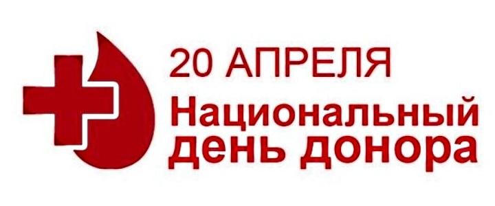Ректор МПГУ Алексей Лубков в Национальный день донора крови рассказал о том, что дар крови спасает жизни