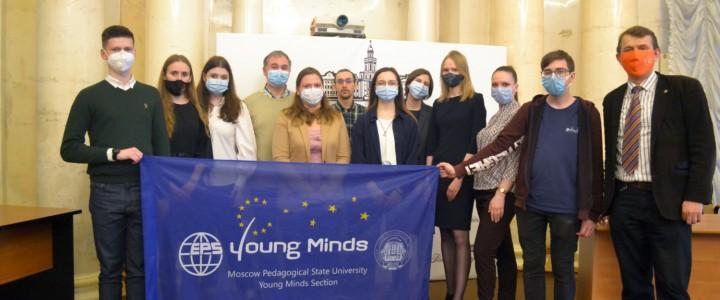 ИФТИС на церемонии награждения победителей викторины юных физиков в РАН
