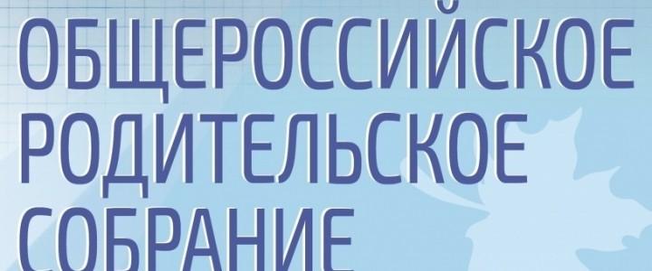ЕГЭ-2021: актуальные вопросы, профессиональные ответы