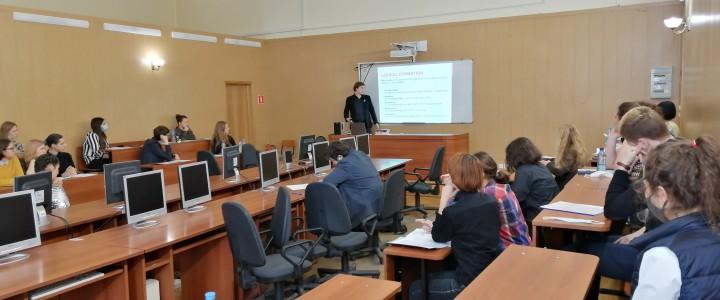 Четвертая студенческая конференция на английском языке прошла в Институте физики, технологии и информационных систем