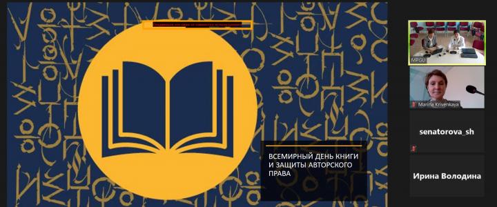 Педагогическая мастерская «Современная книжная иллюстрация и как она помогает учиться»