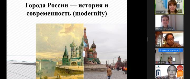 Открытая лекция о российских городах для студентов и преподавателей Индонезии