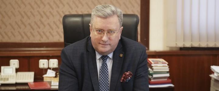 Ректор МПГУ Алексей Лубков о физическом воспитании в вузе